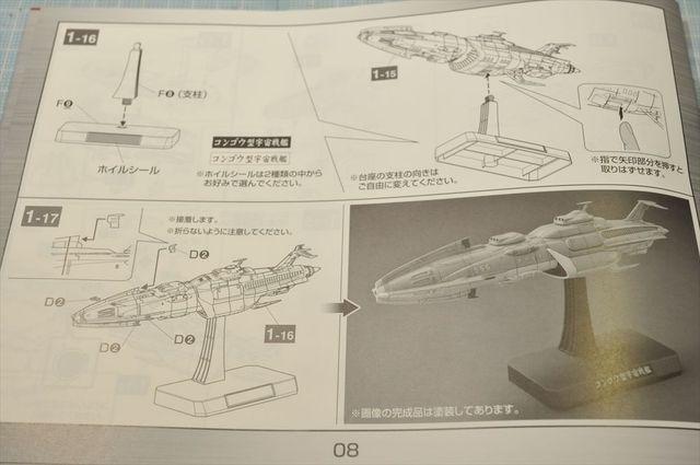 DSC_0605_R.jpg
