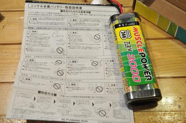 DSC_8041_R.jpg