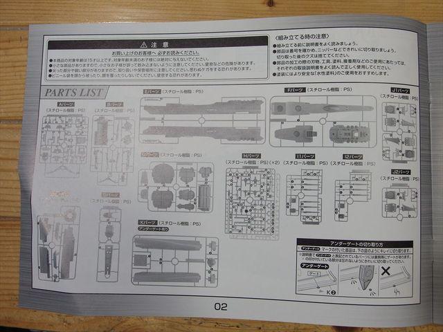OLY80030_R.jpg