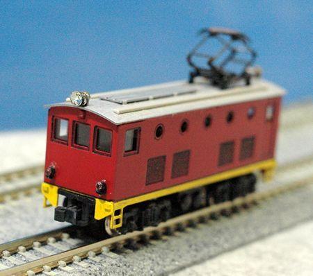 23 アルモデル 小型電機 赤_R