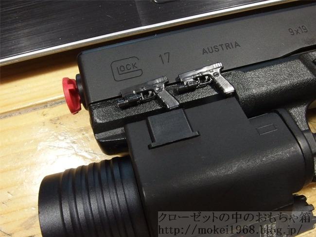 2c9efb37.jpg