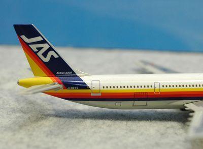 A300尾翼_R