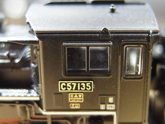 OLY40264_R.jpg