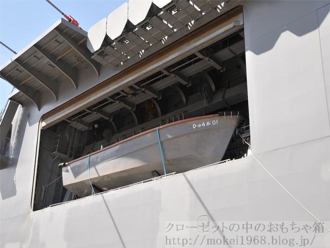 DSC_7476_R