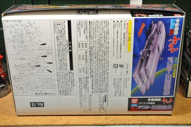 DSC_0572_R.jpg