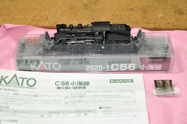 DSC_7746_R.jpg