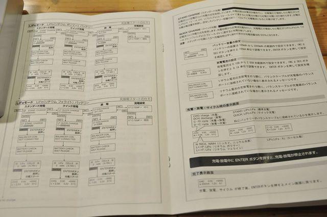 DSC_8045_R.jpg