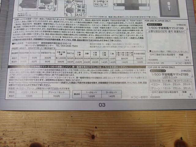 OLY80036_R.jpg