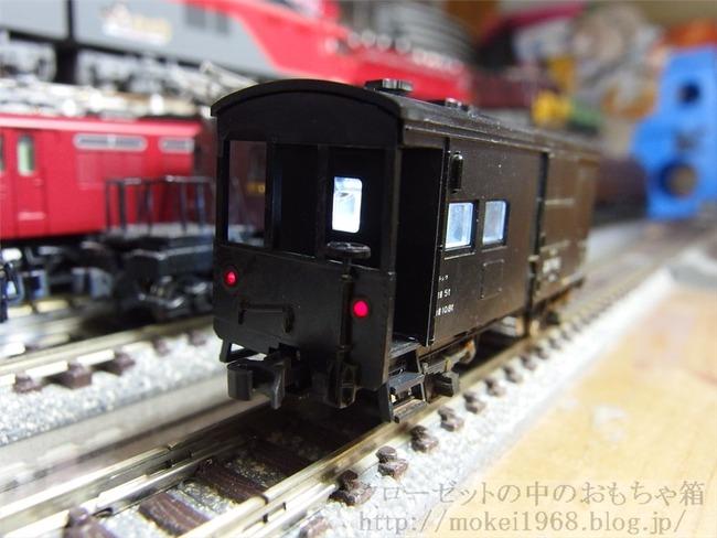 OLY90010_R