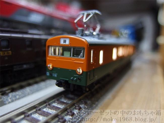OLY60935_R