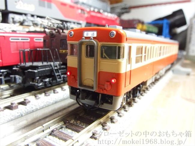 OLY60470_R