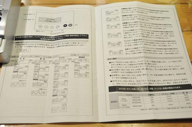 DSC_8044_R.jpg