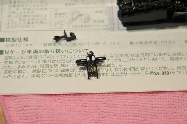 DSC_7756_R.jpg