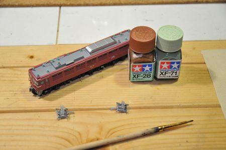 5-4EF81_R.jpg
