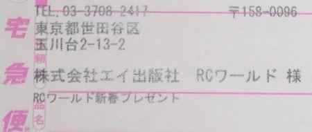 940ef557.jpg