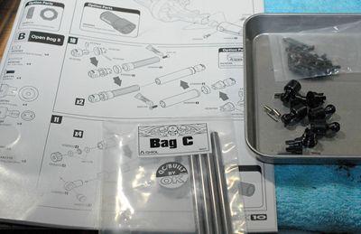 19 BagC マニュアルはB-1_R