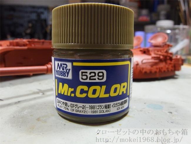 OLY50506_R