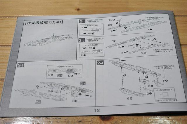DSC_2968_R.jpg