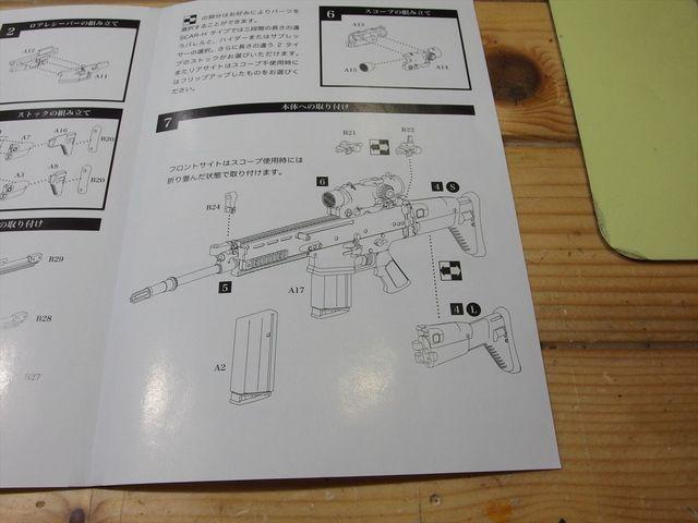 OLY92746_R.jpg
