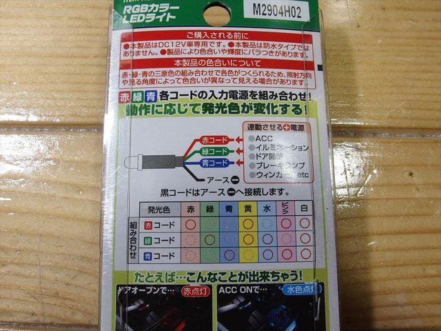 OLY80640_R.jpg