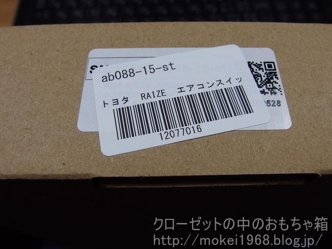 s-OLY80317