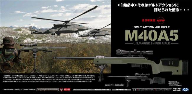m40a52
