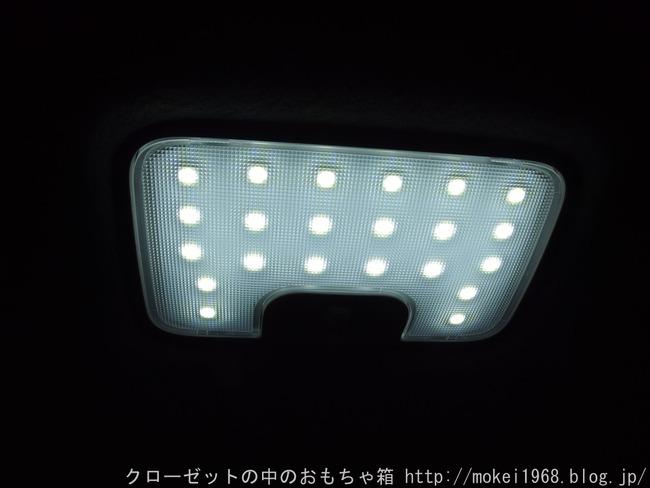 s-OLY20464