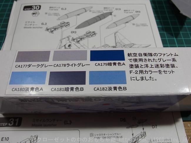 s-OLY71114