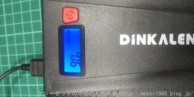 s-DSC_0048