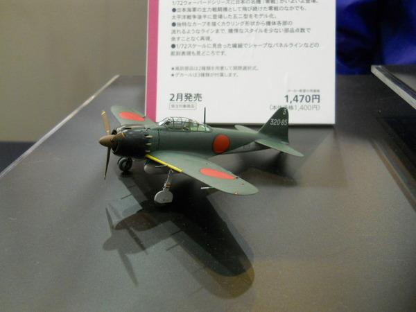 DSCN2027