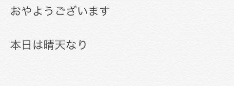 IMG_5749
