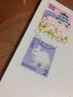 エゾユキウサギ2円切手