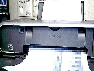 Canon PIXUS iP3100