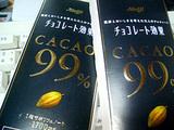 チョコレート効果 cacao 99%