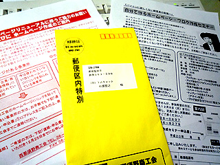 西那須野商工会ホームページビルダーセミナー