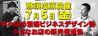 20130705_top_580