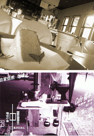 CameraZOOM-2012090314100803