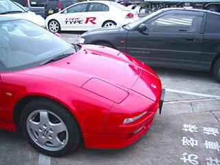ライバル車