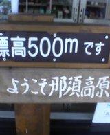 9c2c8014.jpg