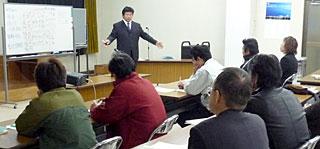 西那須野商工会セミナー