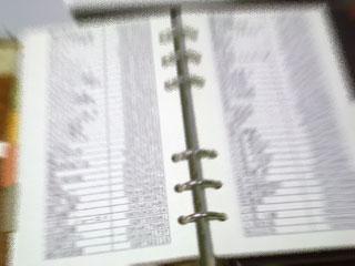 手帳に電話番号簿