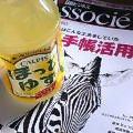 f9b63202.jpg
