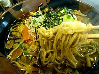 栃木県産粉100%