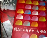1075BokutachiBook