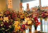 ミモちゃんコンサート祝花