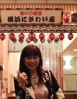nigiwaiMoko