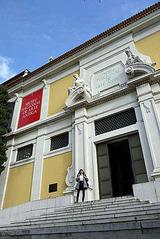 国立古美術館入り口