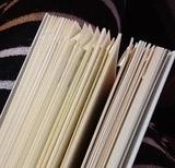 折りページ