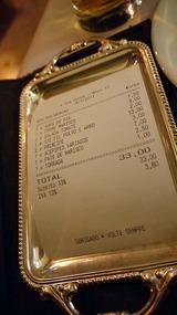 なんて安い!レシート