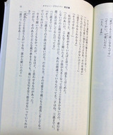 71ページ タクシードライバー